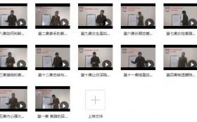 但丁课程:《套路》百度网盘下载
