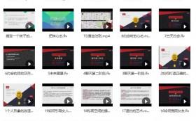 小鲸恋爱班 《艾伦5.0》百度网盘下载
