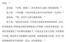 泡妞秘籍《恋爱教科书》PDF完整版