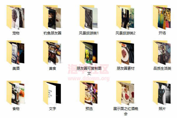 展示面素材库全集版 2000张+无水印图片